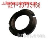 供应:圆螺母DIN981