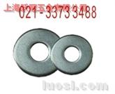 供应:DIN9021大外径垫圈