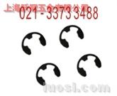 供应:DIN6799开口挡圈