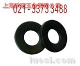 供应:DIN6796碟形垫圈