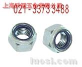 供应ISO10511薄型尼龙锁紧螺母
