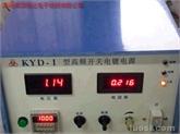 供应:金刚石电镀电源(高精度)