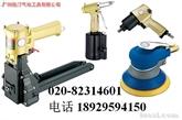 气动砂轮机,磨光机,气动砂纸机,角磨机