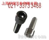 供应:DIN912内六角圆柱头螺钉