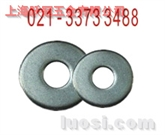 供应:ISO7093大外径垫圈