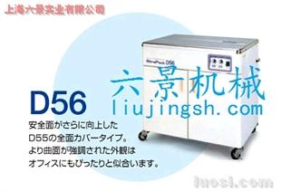 高台半自动打包机日本斯托派克D56