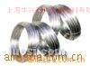 供应304不锈钢线、不锈钢管螺丝线·不锈钢弹簧线