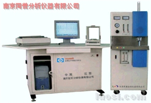 电弧红外分析仪