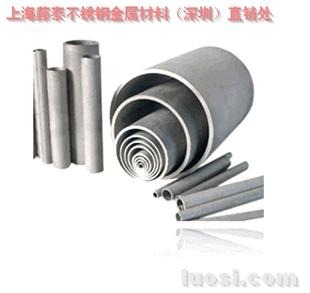深圳不锈钢管供应商