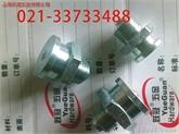 供应:DIN3404平扣式油嘴