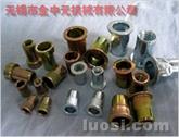 铆螺母系列产品