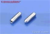供应:调节件螺钉