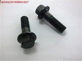 廠家供應 帶齒汽標法蘭面螺栓螺桿 高強度螺栓碳鋼法蘭面螺絲