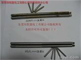 精密马达轴专用钝化防锈液