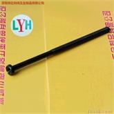 供应:加长型螺钉  超长螺丝