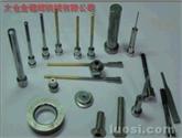 精密钨钢模具配件