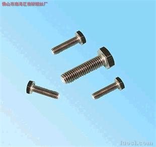 不锈钢螺丝,不锈钢螺栓,不锈钢外六角