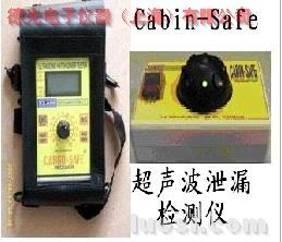 Cabin-Safe汽车泄漏检测仪