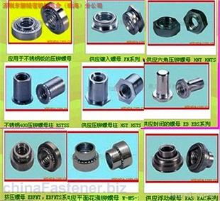 螺钉价格,专业定制英制美制公制环保镀锌镀镍压铆螺丝压铆