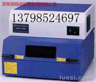 韩国XRF-2000膜厚仪