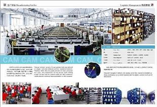 广东深圳压铆螺钉/FHS/FH/FH4生产供应商:供应压铆螺钉/FHS/FH/FH4
