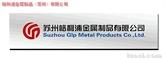 供应:安徽模具材料模具钢材产品最佳配送供应销售中心