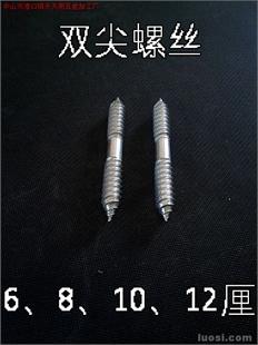 双尖螺丝/家具螺钉