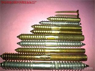 家具螺钉/双尖螺钉/双头螺钉