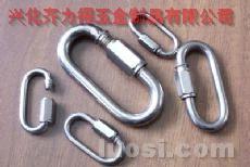 不锈钢快速连接环