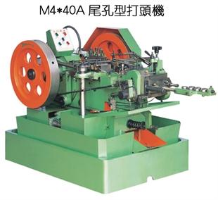 M4*40A尾孔型打头机