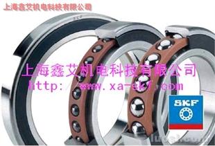 SKF轴承 进口精密轴承