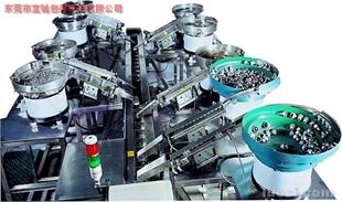多震盘螺丝包装机
