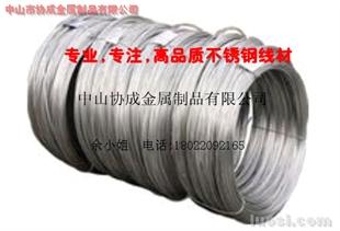 410.430不锈钢螺丝线材