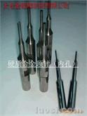 供应:钨钢冲头(内孔0.5mm)