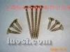 【36年老厂】DIN7505梅花槽 米字槽 十字槽 单双锥沉头 盘头纤维板钉chipboard screw