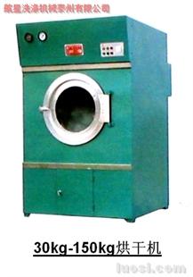 供应牛仔烘干机、牛仔石磨水洗机