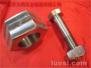 不锈钢、螺栓、螺母