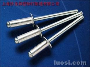 铝铁开口抽芯铆钉