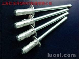 双鼓型 铝不锈钢抽芯铆钉