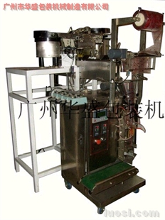 厂家直销螺丝五金多种物料全自动计数包装机
