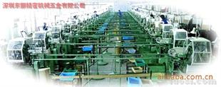 珠海自动车床加工|珠海自动车件加工|珠海自动车床加工厂|深圳CNC车床加工