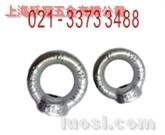 供应:DIN582吊环螺母