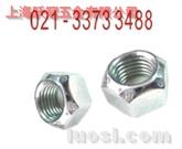 供应:DIN980全金属锁紧螺