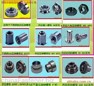 PEM盲孔压铆螺母柱BSO/BSOS /BSOA,螺柱,压铆螺栓,压铆螺丝