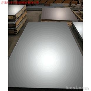 """供应""""抗高温""""310S不锈钢板、329J1不锈钢板、316Ti不锈钢板"""