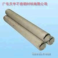 """+供应:316Ti不锈钢管+""""耐高温""""310S不锈钢管+329J1不锈钢管+"""