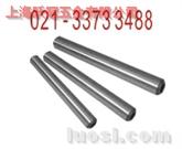 供应:ISO8735内螺纹圆柱销