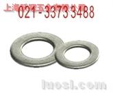 供应:ISO7089平垫圈