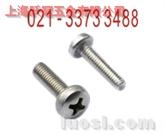 供应:ISO7049十字槽盘头机螺钉