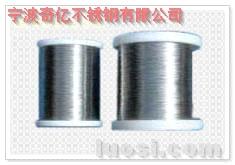 不锈钢线,进口不锈钢螺丝线,不锈钢弹簧线奇亿代理价格优惠